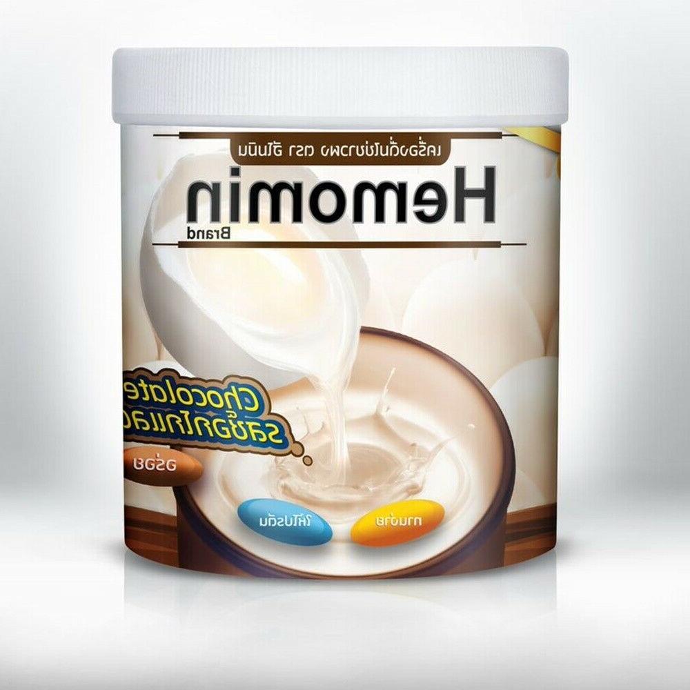 Hemomin Albumin Powder Beverage Vanilla Chocolate Flavor