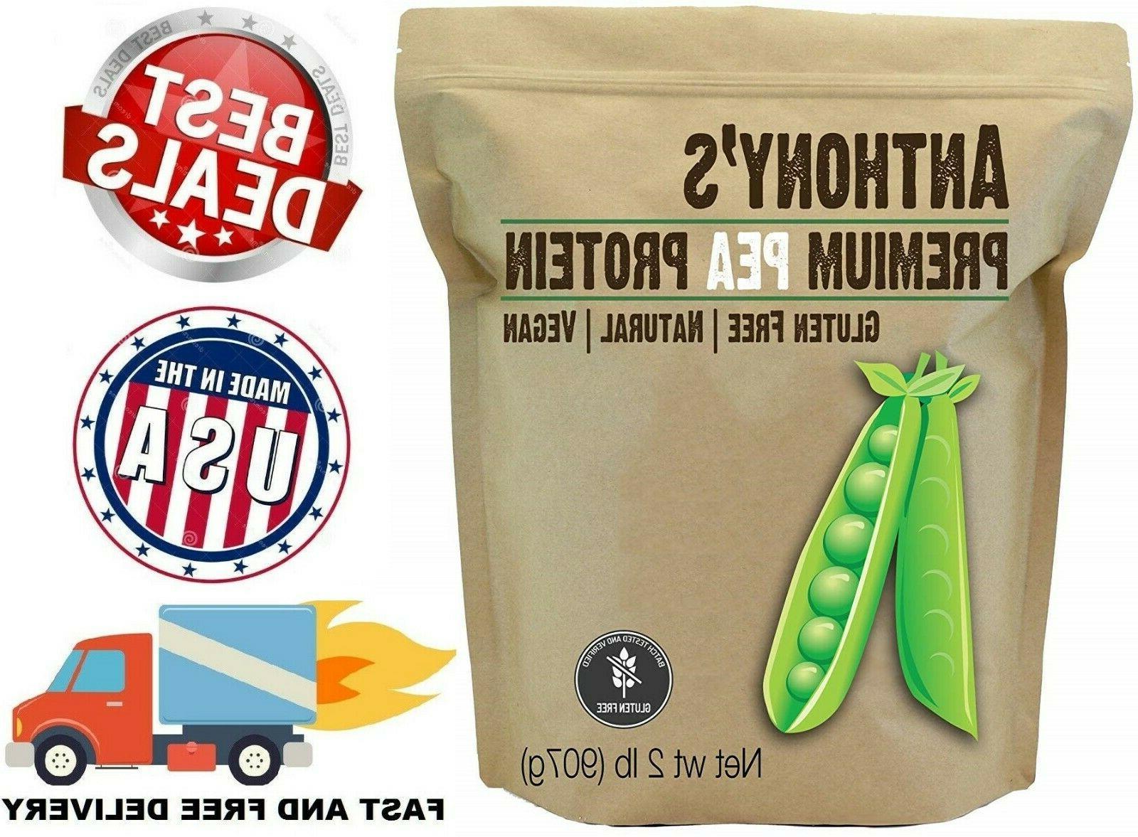 PROTEIN POWDER 2 lbs Premium Pea Protein Isolate Keto Friend
