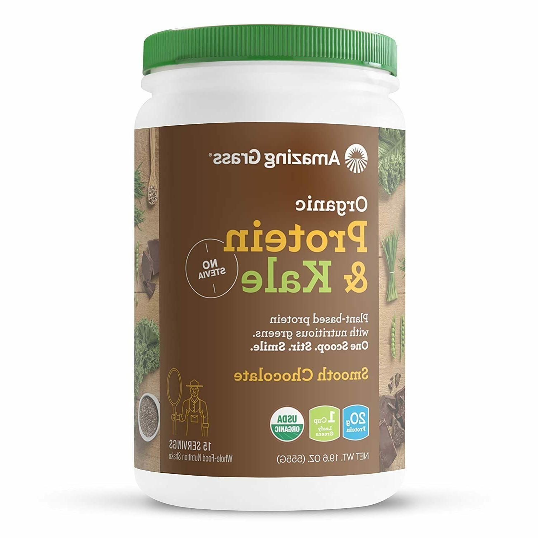 vegan protein and kale powder shake 20g